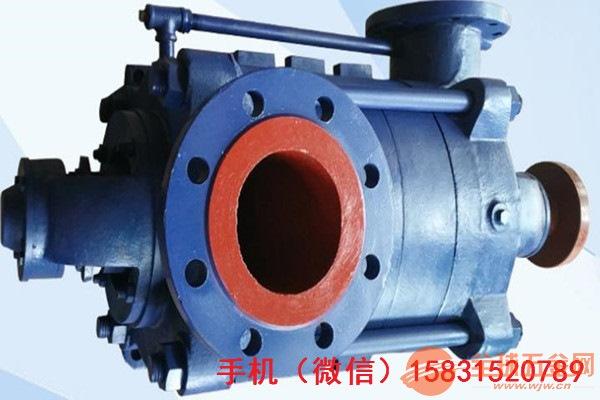 德宏d46-50x5[卧式清水泵]轴为全封结构