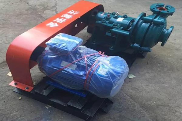 矿用抽泥沙矿浆泵A阳西矿用抽泥沙矿浆泵购买质量有保障