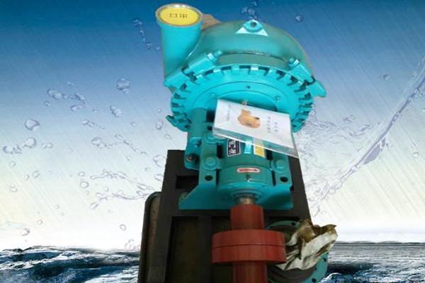 分数渣浆泵A海陵分数渣浆泵独资企业