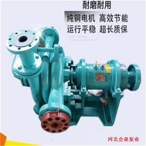 化州100SYA80-90洗煤机专用泵选型