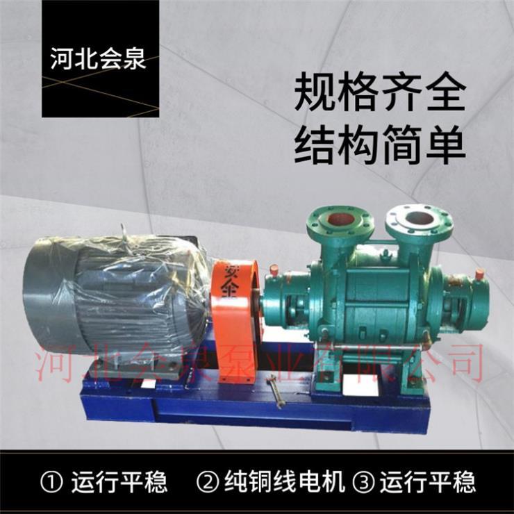 4GC-8X6A睢4GC-8X6多级泵装配图