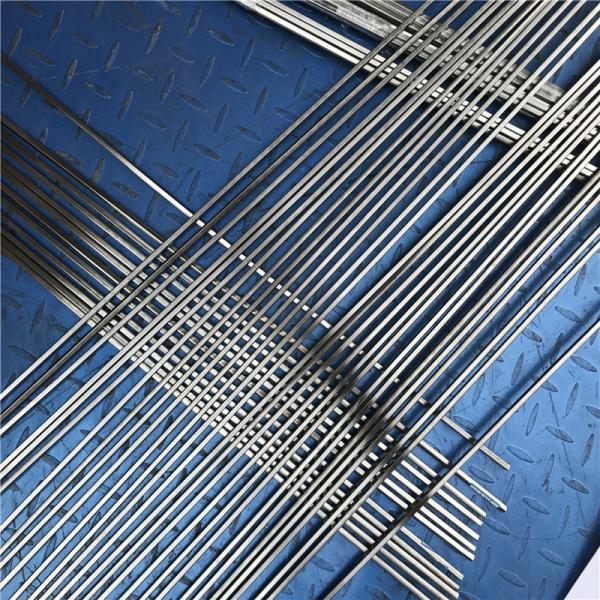 陽江不銹鋼空管不銹鋼方管多少錢陽江不銹鋼空管不銹鋼方管多少錢陽江陽江不銹鋼空管不銹鋼方管多少錢