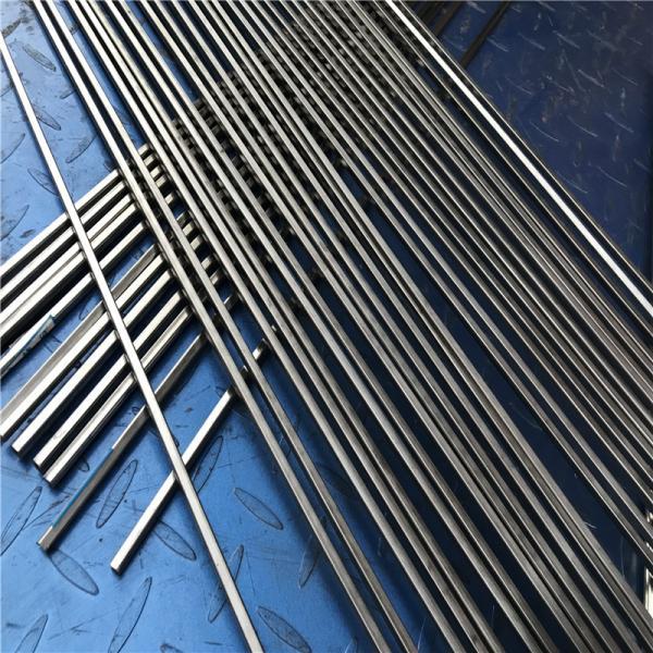 遵義不銹鋼空管不銹鋼方管價格遵義不銹鋼空管不銹鋼方管價格遵義遵義不銹鋼空管不銹鋼方管價格
