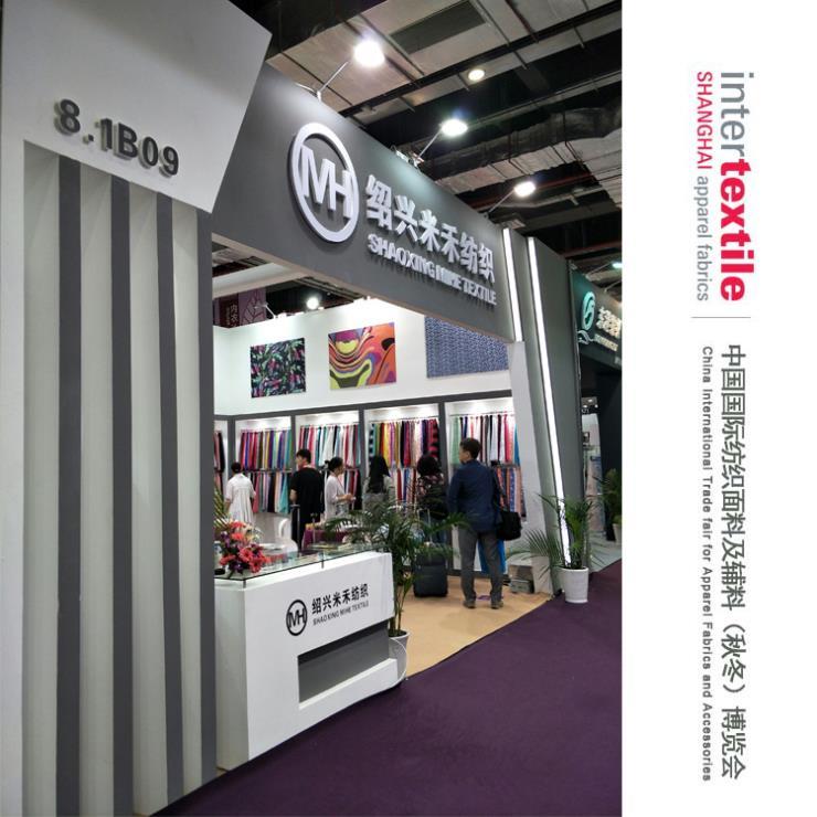 绍兴米禾纺织展台设计效果图-上海纺织展展台设计案例