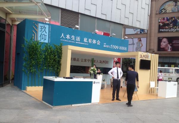 上海展台设计效果图-房产展展台设计效果图