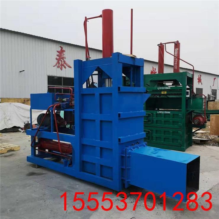 黄储秸秆打包机生产厂家