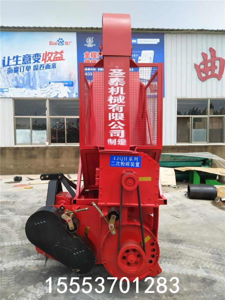 秸秆回收机械厂家供应