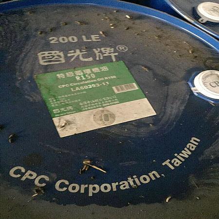宁国:光齿轮油发货速度快