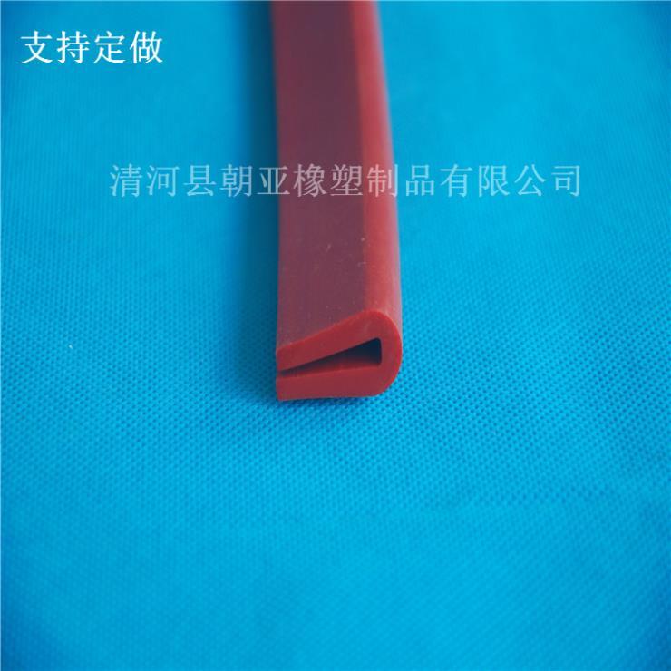 红色硅胶U型防水耐磨损防尘密封条