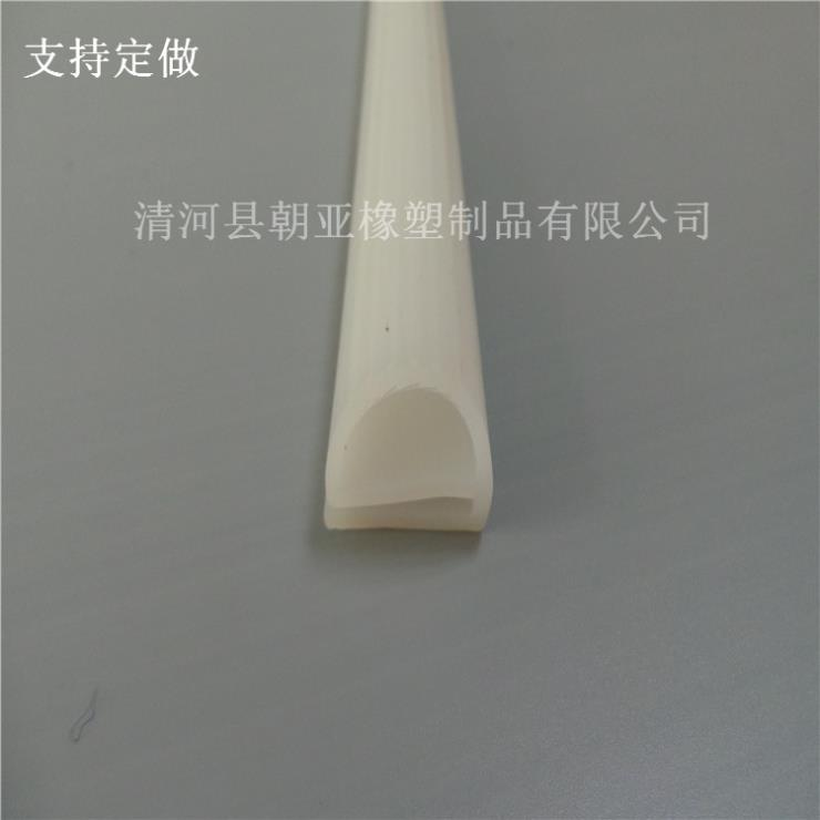 白色硅胶E型防尘耐磨损密封条