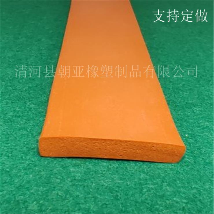 红色硅胶发泡平板密封条机电箱设备防尘防撞保护条I型
