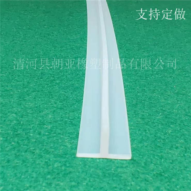 白色硅胶T型防水耐磨防尘密封条