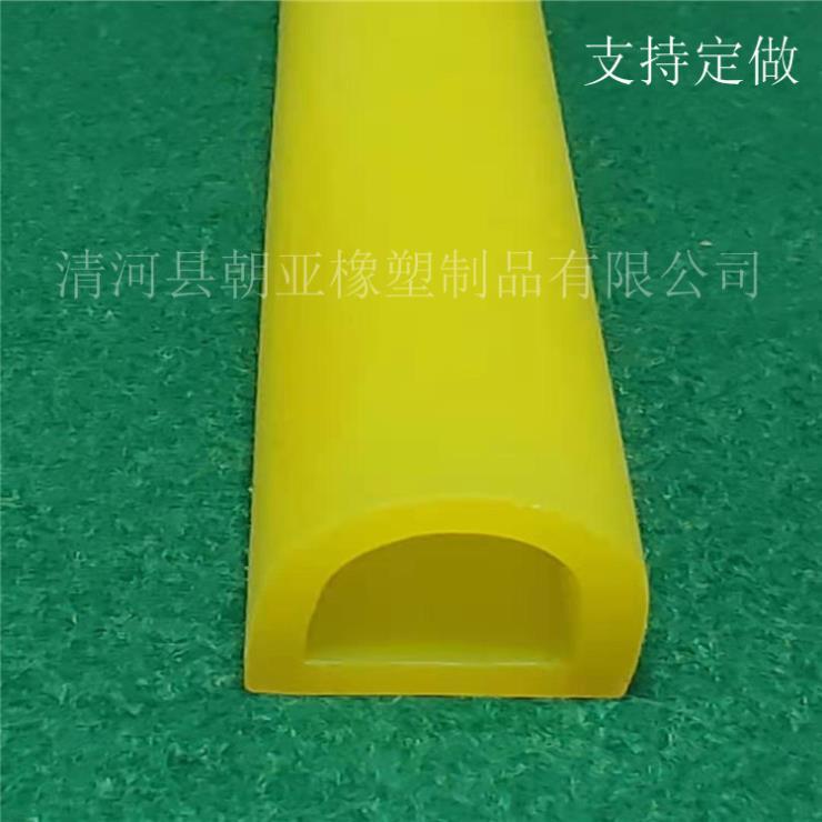 黄色硅胶D型防水耐磨损防尘密封条