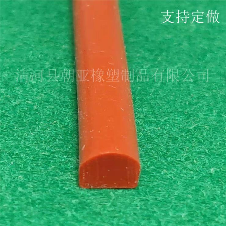 红色硅胶D型防水防火密封条