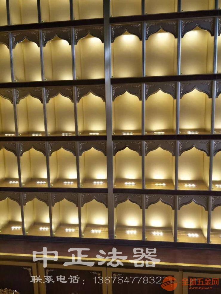 铝合金佛龛厂家批发价格,温州生产铝合金万佛墙 厂家直销牌位架