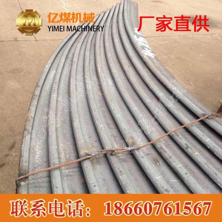 u型钢尺寸_29U型钢支架规格齐全 29U型钢支架厂家直销 [U型钢支架 价格_厂家 ...