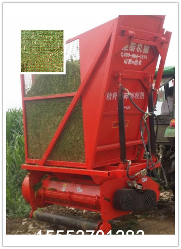 小型玉米秸秆青储机生产厂家