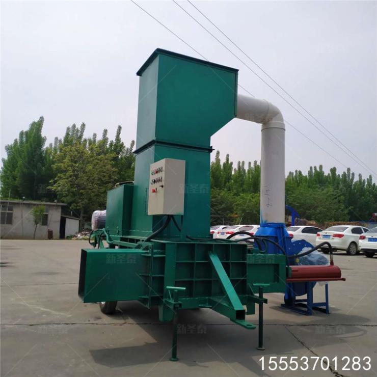 南京秸稈打捆壓塊機大量批發
