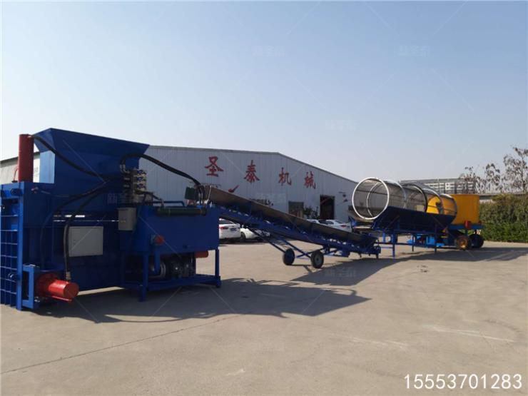 海口9YFT-5型两缸套袋打包机厂家价格