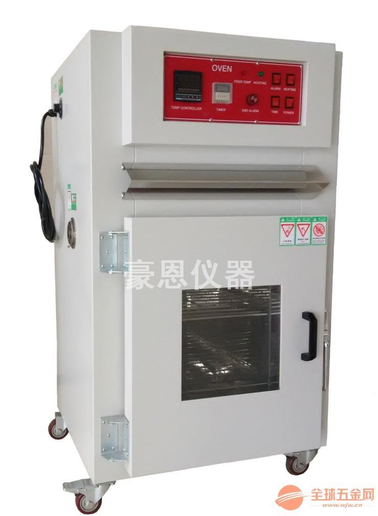 防氧化充氮烤箱