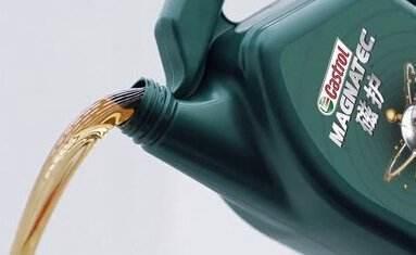 安徽铜陵嘉实多液压油多少钱一桶