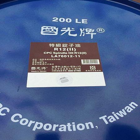 温州:国光牌锭子油不拼价格拼服务