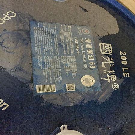 南浔:台湾国光液压油可信度高