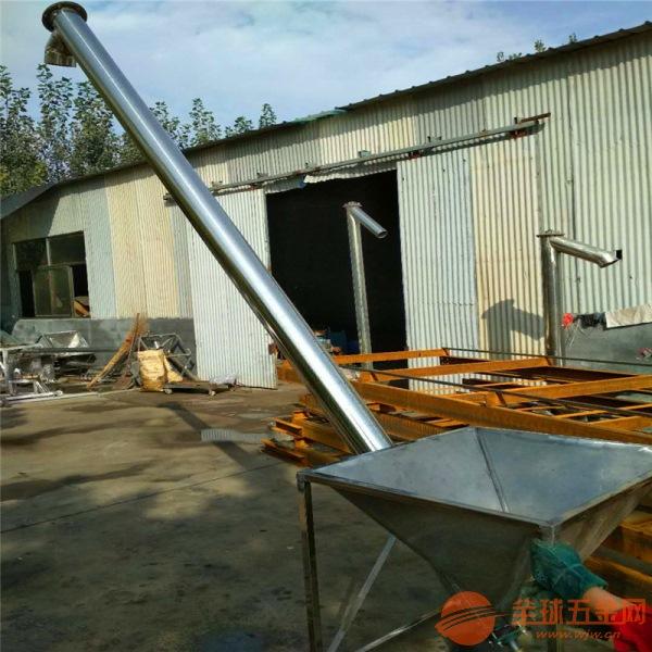 江山市3米长食品医药不锈钢螺旋提升机LJ8