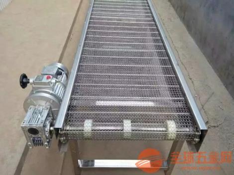 邯郸模块网带输送机 耐用提升爬坡输送