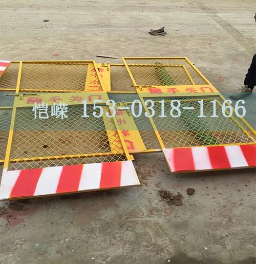 【恺嵘】组装式护栏可重复利用-报价