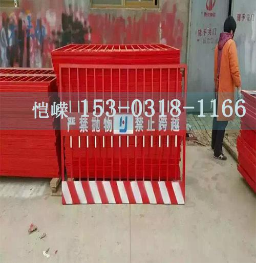 【恺嵘】电梯防护门红白/黑黄-流水线烤漆