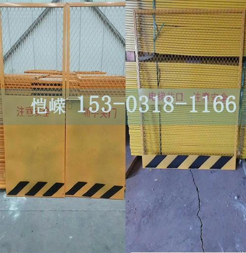 【恺嵘】基坑防护大量现货直销-流水线烤漆