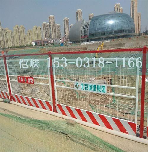 【恺嵘】基坑防护栏可重复利用-报价
