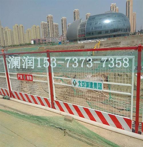 宣城建筑工地施工临时基坑护栏厂商--送货上面