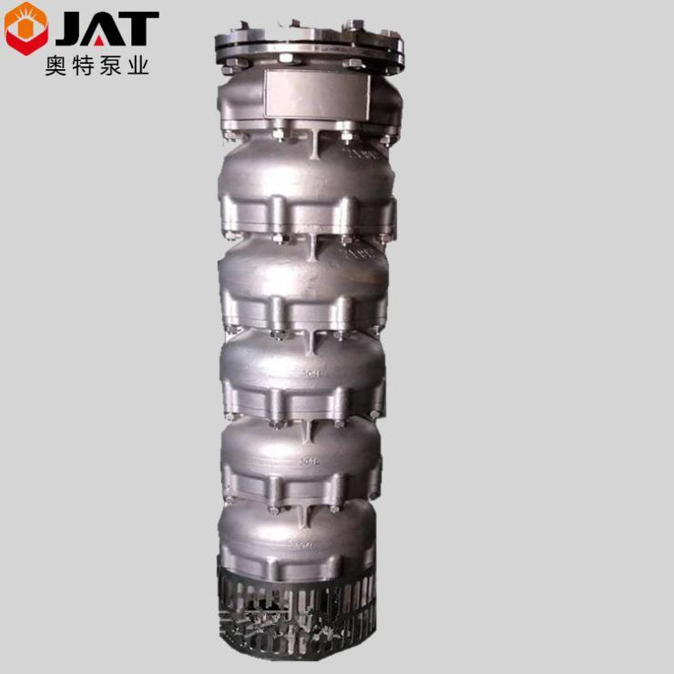 耐腐蝕深井潛水泵_出水口徑|安裝形式