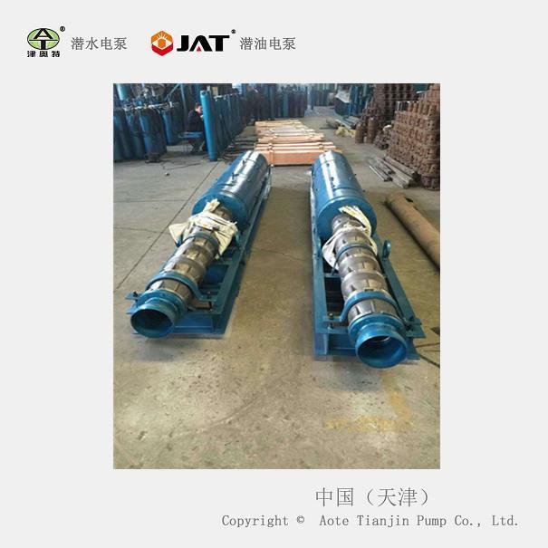 水浸式潜水电泵厂家