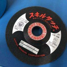 日本RESIBON威宝角磨片及切割片: 角磨片AC80# 100*2*15