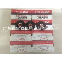 日本RESIBON威宝角磨片及切割片:角磨片A36P 58*4*9.53