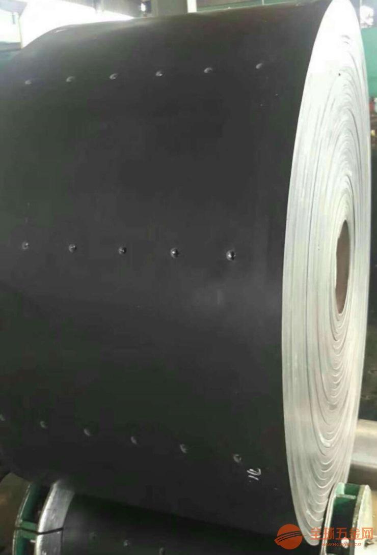 橡胶钢丝带 橡胶钢丝绳皮带 钢丝绳橡胶输料带