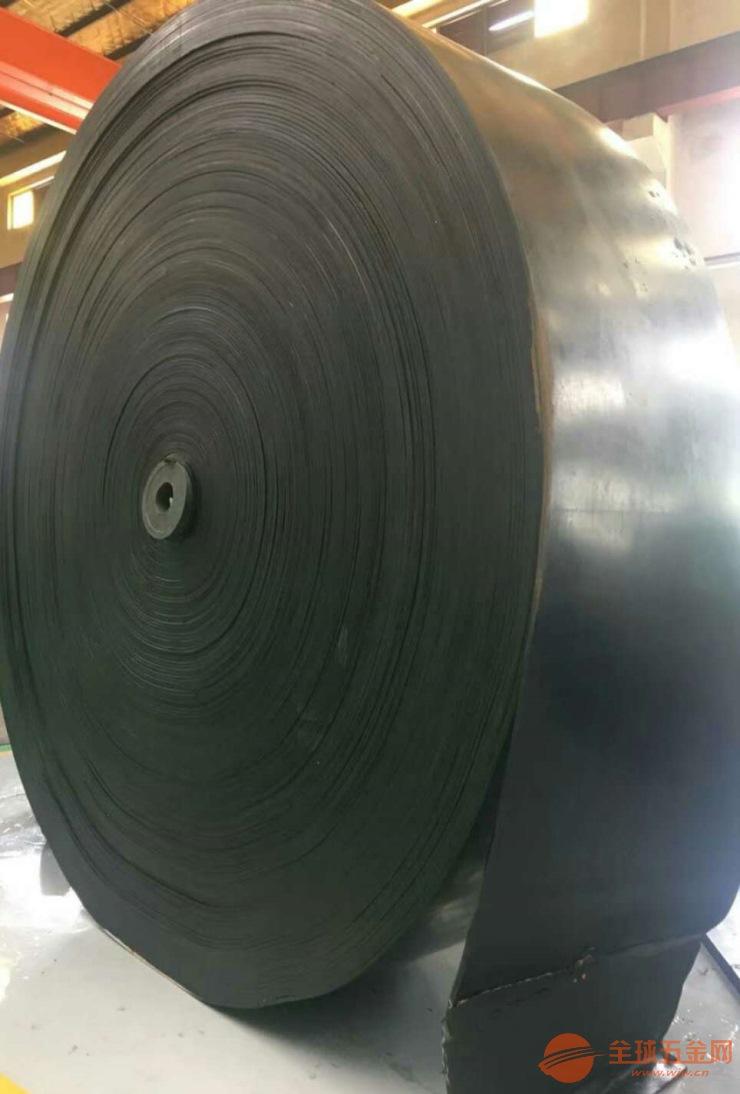 山西橡胶输送带 山西橡胶皮带价格 山西橡胶运输带生产