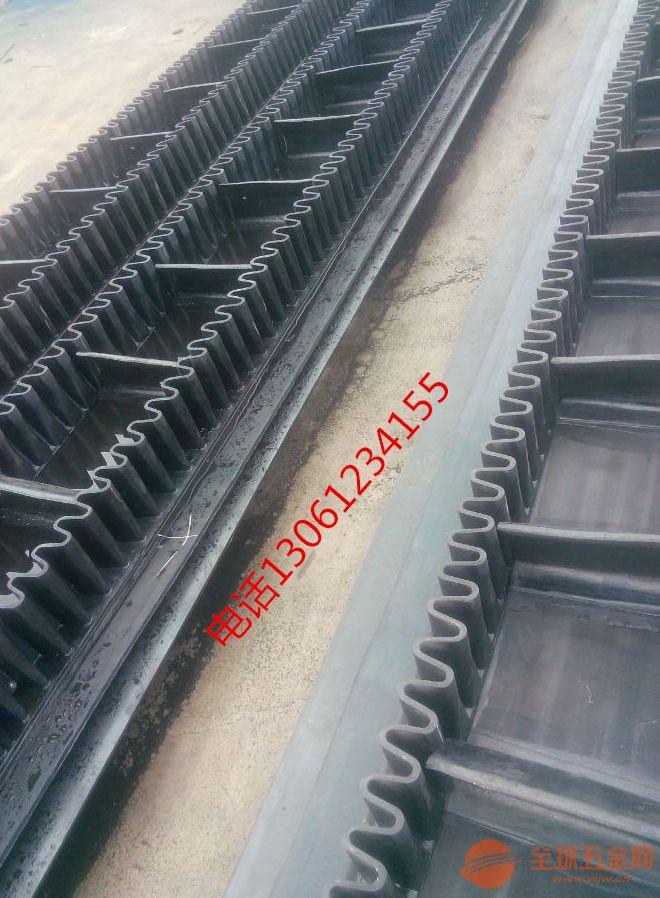 内蒙古橡胶输送带 内蒙古橡胶带价格 内蒙橡胶运输带