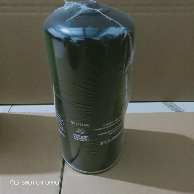 WD13145曼牌机油滤芯品牌滤清器质优价廉