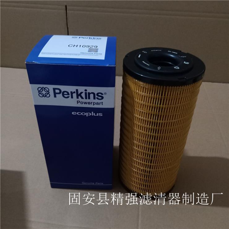 直销帕金斯CH10929滤芯滤芯还可定制各种滤芯】价格