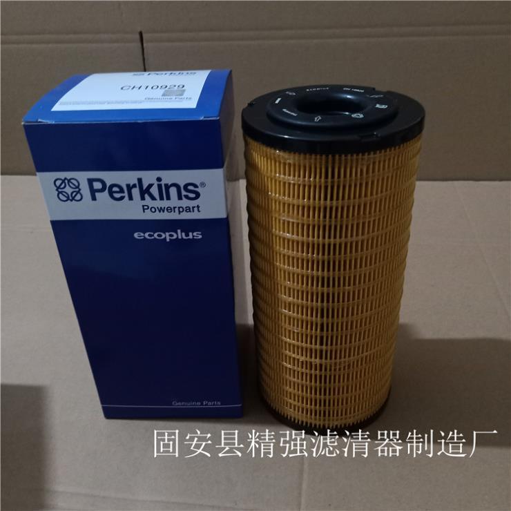 帕金斯滤芯CH10929/10930/10931滤清器国内X质滤芯厂家