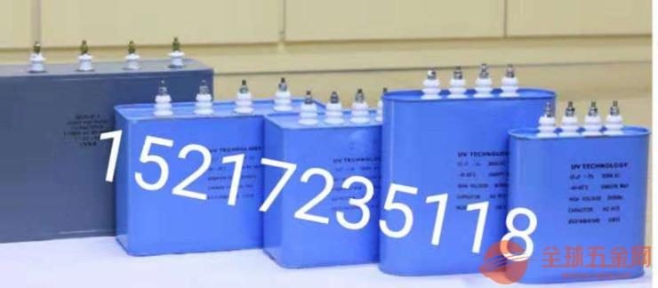 东莞供应照射机电容/UV电容批发生产厂家