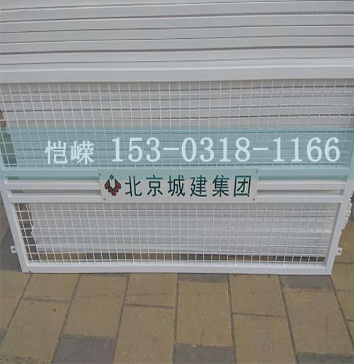 【恺嵘】围挡厂家大量现货官方直销-24小时在线咨询