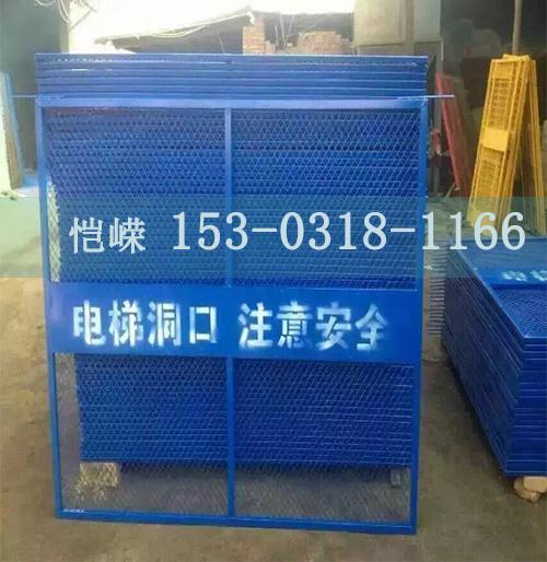 【恺嵘】电梯井口防护门专业设计 生产 销售 安装-24小时在线咨询