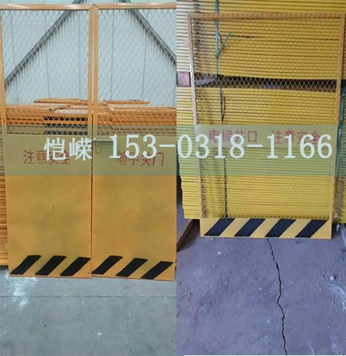 【恺嵘】养殖围栏网日产2000m-规格全
