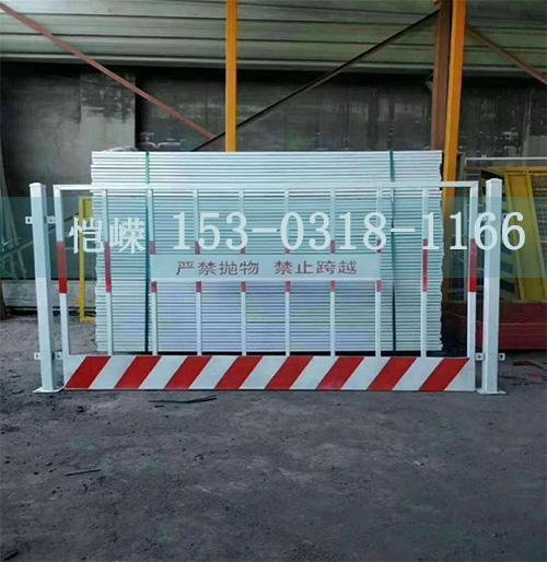 【恺嵘】防护栏杆日产高-市场底价