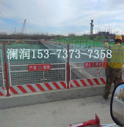 基坑临边防护生产厂